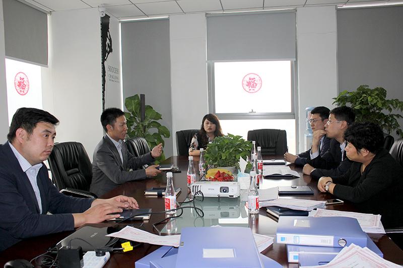 亿建联与工商银行合作1 (2)