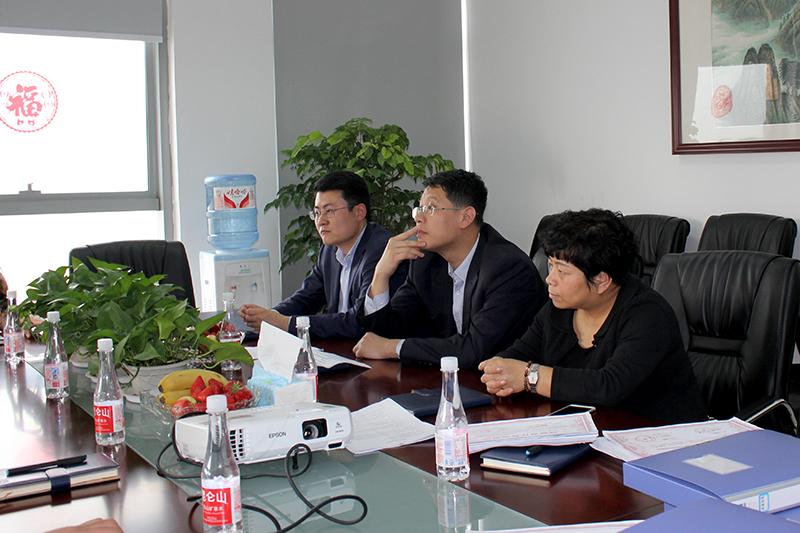 亿建联与工商银行合作1 (3)