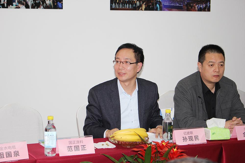 30-亿建联-孙总