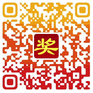 QQ截图20201022160048